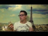 L'Homme Yves Saint Laurent  парфюмерия