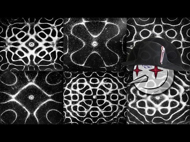Science show Выпуск № 65 Фигуры Хладни