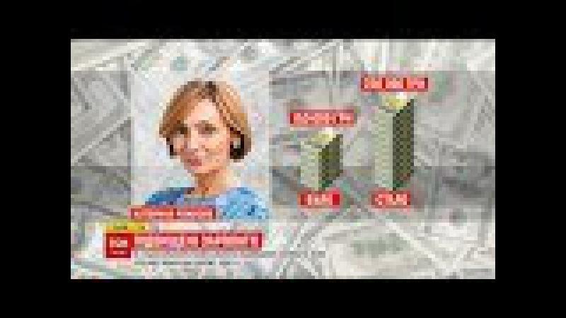 Працівники Нацбанку удвічі підвищили собі заробітну плату