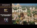 Assassin's Creed: Origins - Exclusive Gameplay - All Viewpoints in Memphis