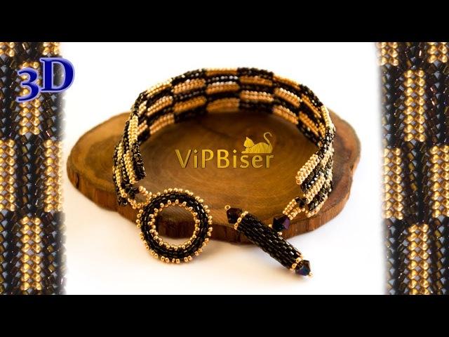 Flat Herringbone/Ndebele Stitch Beaded Bracelet. 3D Beading Tutorial