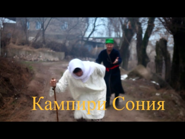 Гр Мугамбо - Кампири Сония 2017 | Gr Mugambo - Kampiri Soniya 2017