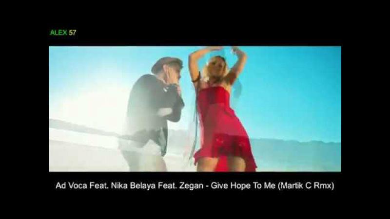 Ad Voca Feat Nika Belaya Feat Zegan - Give Hope To Me