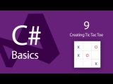 C# Programming Tutorials Beginners 09 Creating Game Tic Tac Toe with WPF