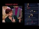Елена Бойко о свободе слова