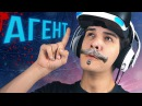 СИМУЛЯТОР СЕКРЕТНОГО АГЕНТА в PlayStation VR! (3)