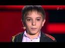 Данил Плужников. Два орла - Слепые прослушивания - Голос Дети - Сезон 3