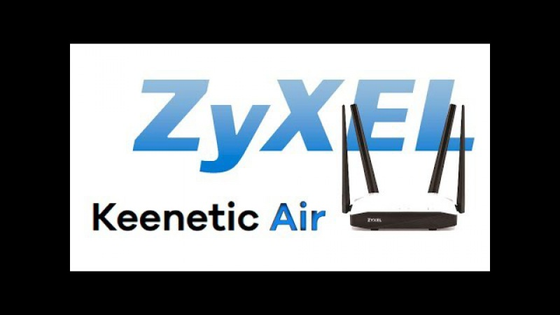 Zyxel Keenetic AIR