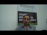Приглашение на мастер-класс «Как продавать товары и услуги во ВКонтакте» 17 августа