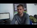 Отзыв Василия Долгушева о мастер-группе «Думай как клиент»