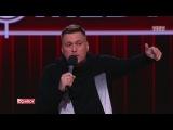 Александр Незлобин - Россия виновата во всём! из сериала Камеди Клаб смотреть бе ...