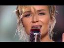 Офигенная Песня 2017 Полина Гагарина Я тебя не прощу никогда