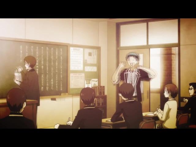 Ямада и семь ведьм / Yamada-kun to 7-nin no Majo AMV