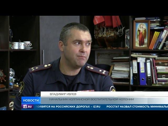 Сведение татуировок в колпинской воспитательной колонии проходит в России впер...