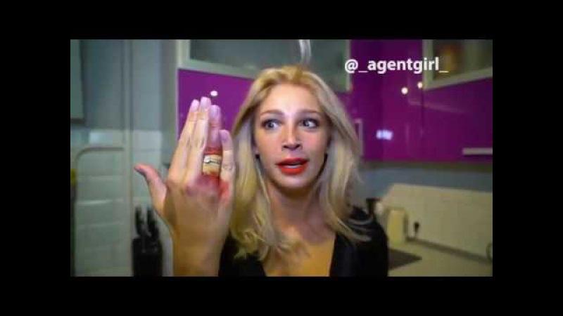 Настя Ивлеева. _agentgirl_ - Когда очень хочешь замуж (вайн видео 2017)