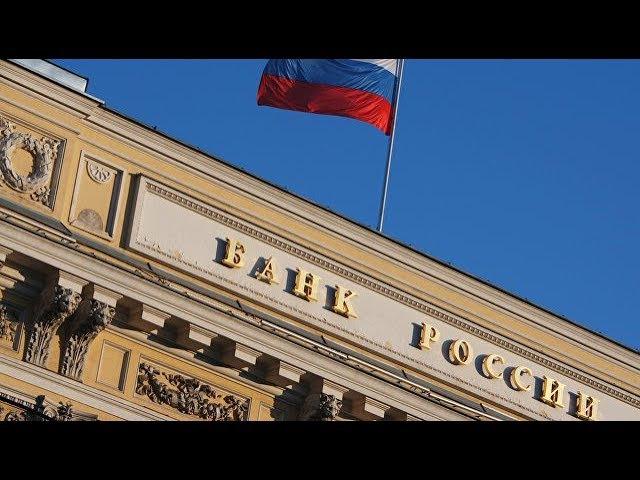 Крах банков РФ случится уже этой осенью?!