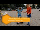 🌟Классное видео от Снежки! Няшки–Вкусняшки на каникулах! Катание по Новосибир