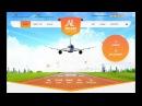 Airlanes Logitech LTD SCAM не платит