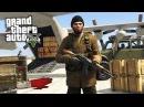 GTA 5 Зомби Апокалипсис 11 - ВОРУЮ ВОЕННЫЕ ГРУЗЫ! (ГТА 5 МОДЫ)