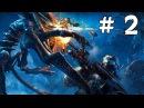 Прохождение игры Crysis ► 2