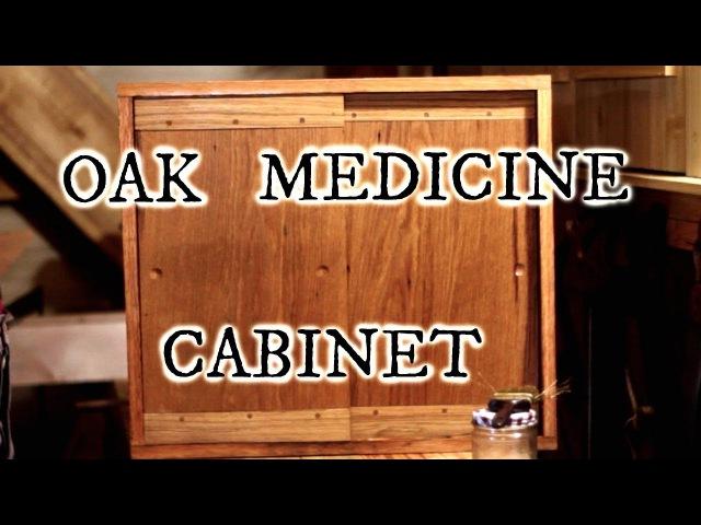 WEDGED DOVETAIL OAK MEDICINE CABINET