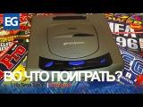 Во что поиграть на Sega Saturn Эпизод 08/Sega Saturn Hidden Gems Ep. 08