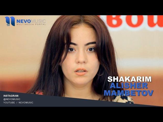 Alisher Mambetov - Shakarim | Алишер Мамбетов - Шакарим