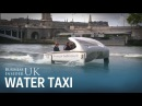 France is now trialling a battery powered flying water taxi that surfs above the water