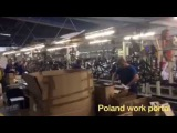 Работа в Польше. Сборка велосипедов на немецком предприятии