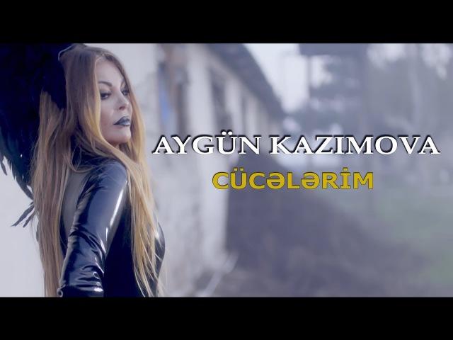 Aygun Kazimova - Cucelerim (Official Video 2017)