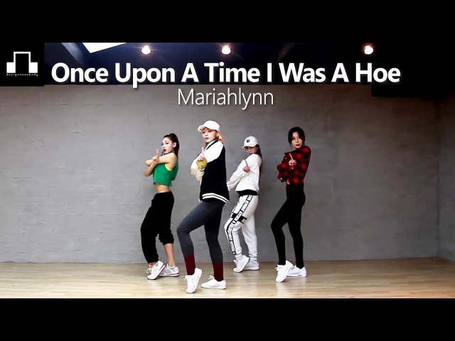 Mariahlynn-Once Upon A Time I Was A Hoe Produced By thirstpro / dsomeb Choreography Dance