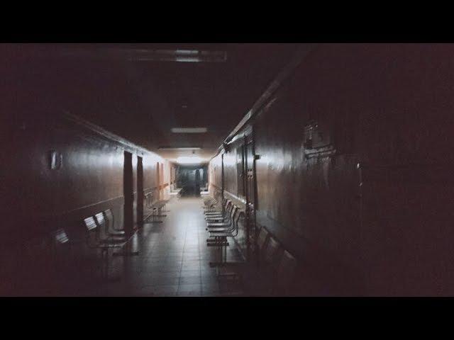Больничка / Ночные придурки