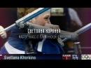 Светлана Хоркина: мастер-класс от олимпийской чемпионки