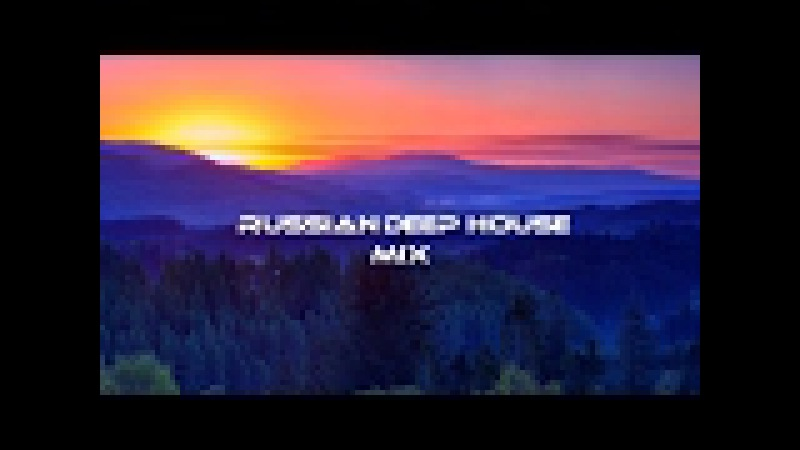 Anton Ishutin Best Russian Deep House Collection 2017 (Mixed by Alex Pafos)