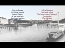 French Poem Chanson d'Automne by Paul Verlaine Slow and Fast Reading