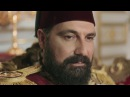 Payitaht Abdülhamid 18. Bölüm - Abdülhamid Han'ın Zekası