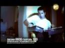Павел Воля Pavel Volya Барвиха клип 2009