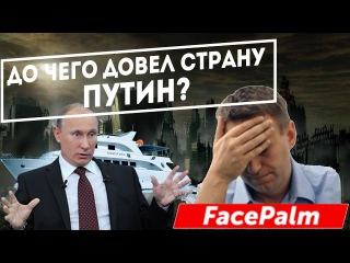 Долбин в анал блондинку негр? или как Навальный Нагнул всех школьников и школьниц и кончает на них своей парашей