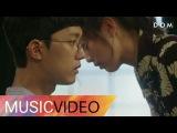 [MV] Shin Jae - 마음의 마술 Magic School OST Part 3