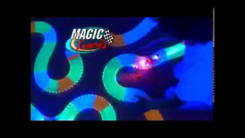 Magic Tracks Mega Set As Seen On TV