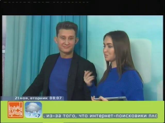 Юлия Горячкина и Ольга Чемякина о грудничковом плавании