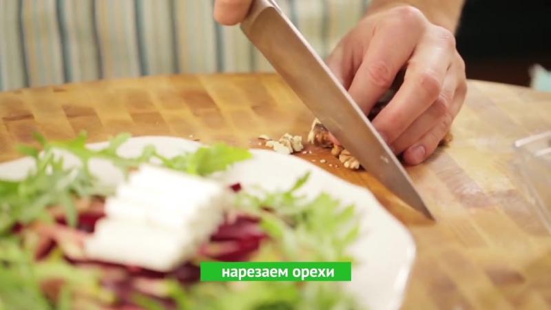 Свекла, яблоко и фета – рецепт фитнес-салата