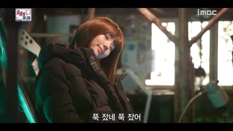 [BTS] Im Not A Robot _ Chae Soo-Bin What make she beautiful