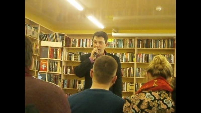 Тимур Бернацкий - Подмосковные вечера (Чулково, 4.03.2018)
