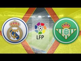 Реал Мадрид 0:1 Бетис | Испанская Примера 2017/18 | 5-й тур | Обзор матча