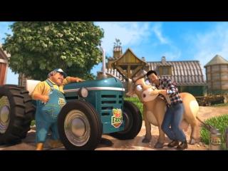 Big Farm trailer [HD]