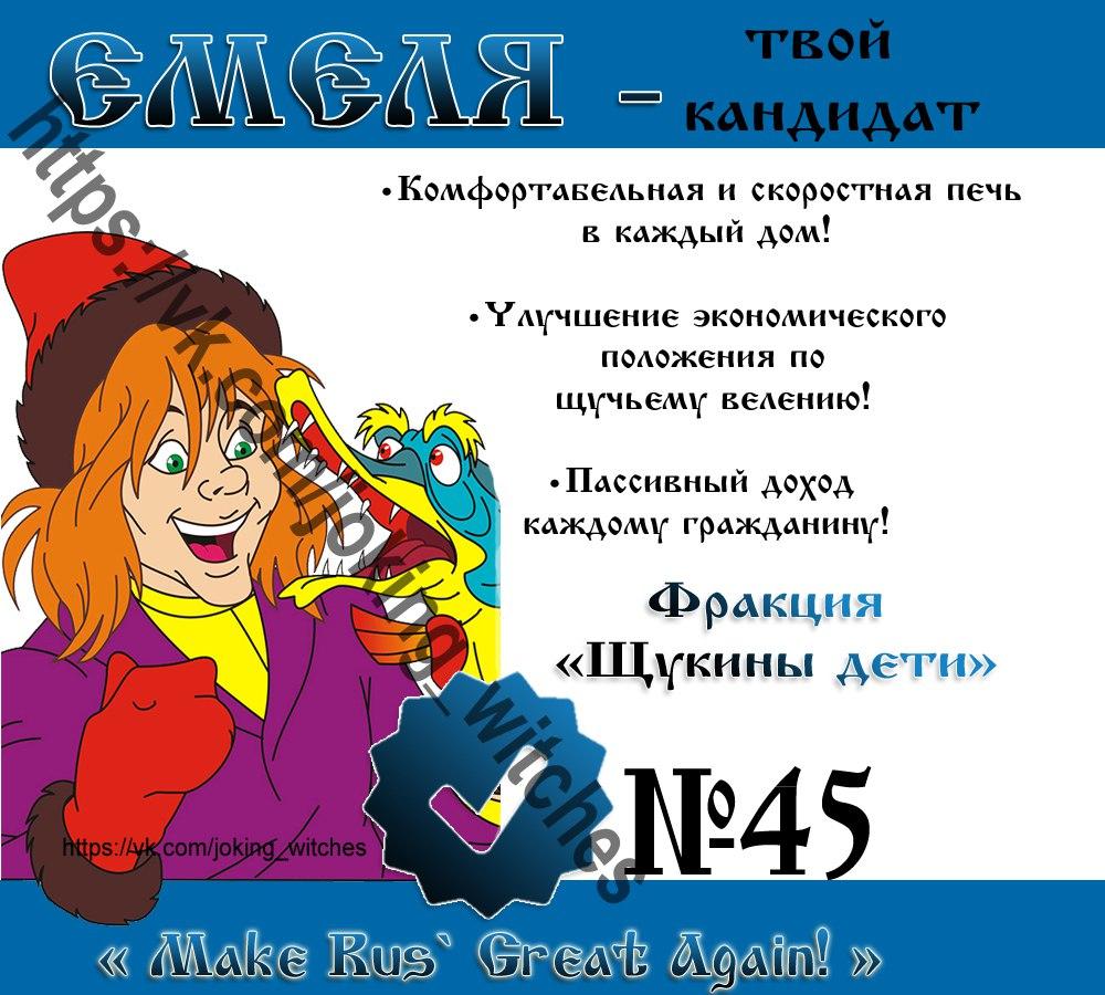https://pp.userapi.com/c841334/v841334124/7dcd9/SX3U1bK4bmE.jpg