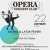 22.09 | Swing & Latin Fever! (Night Dance Party)