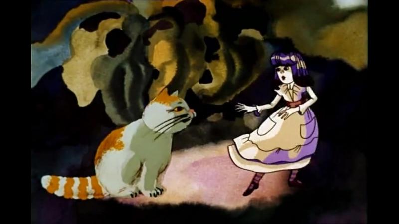 Алиса в Стране чудес. Алиса в Зазеркалье (1981-1982) Ефрем Пружанский (мультфильм) 720