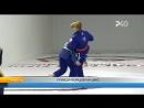 Рыбинск - 40 Победа борцов на ЦФО
